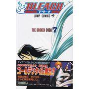 Bleach---07