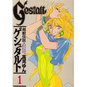 Choju-Densetsu-Gestalt---1