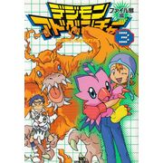 Digimon-Adventure-File-To-Hen--Anime-Comics----3