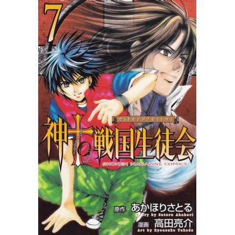 Kami-to-Sengoku-Seitokai---7