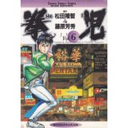 Kenji---Wide-Edition---06