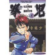 Kenji---Wide-Edition---08