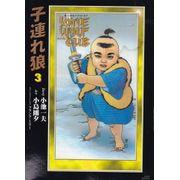 Kozure-Okami--King-Series-Deluxe----03