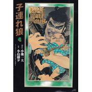 Kozure-Okami--King-Series-Deluxe----04