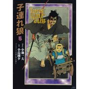 Kozure-Okami--King-Series-Deluxe----05