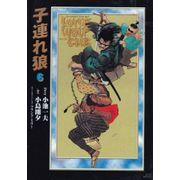 Kozure-Okami--King-Series-Deluxe----06