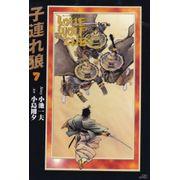 Kozure-Okami--King-Series-Deluxe----07