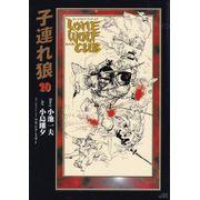 Kozure-Okami--King-Series-Deluxe----10
