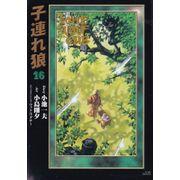 Kozure-Okami--King-Series-Deluxe----16