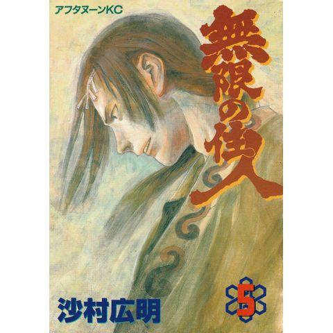 Mugen-no-Junin---05