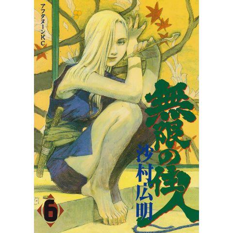 Mugen-no-Junin---06