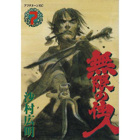 Mugen-no-Junin---07