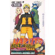 Naruto---28