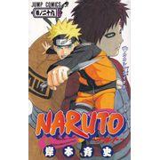 Naruto---29