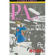 P.A.---Private-Actress---5