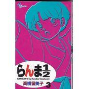 Ranma-1-2--Shinsoban----03
