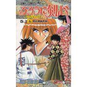 Rurouni-Kenshin---05