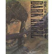 Seiju-Densho-Dark-Angel--New-Type-100--Comics----1