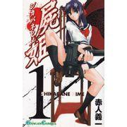 Shikabane-Hime---01