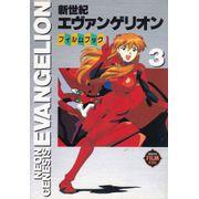 Shin-Seiki-Evangelion---Film-Book---3
