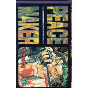 Shinsengumi-Imon-Peace-Maker---3