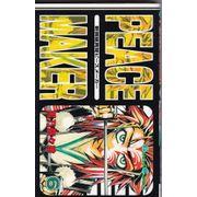Shinsengumi-Imon-Peace-Maker---6