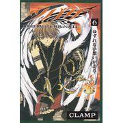 Tsubasa---Reservoir-Chronicle---06