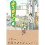 Yotsuba-to----06