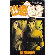 Yu-Yu-Hakusho---05