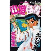 Yu-Yu-Hakusho---11