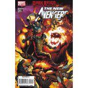 New-Avengers---Volume-1---54