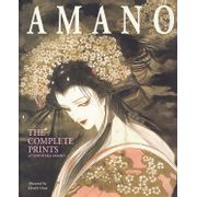 Amano---The-Complete-Prints-TPB