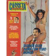 Casseta-Popular-39