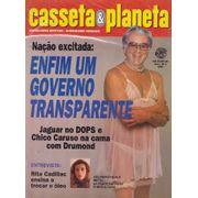 Casseta-Planeta-1