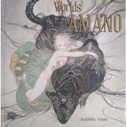 Worlds-Of-Amano-HC