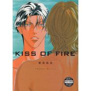 Kiss-Of-Fire--Art-Book-Of-Youka-Nitta-