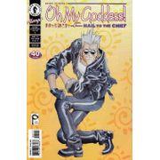 Oh-My-Goddess----Volume-08---5