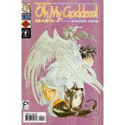 Oh-My-Goddess----Volume-11---05
