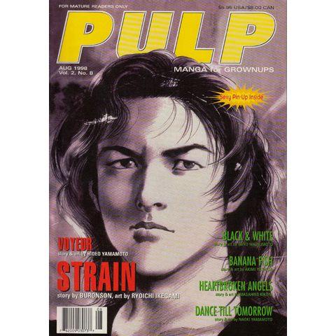 Pulp-Manga-for-Grownups---Volume-2---08