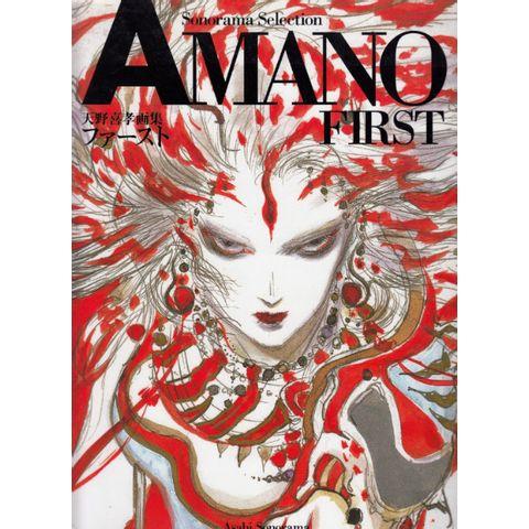 Amano-First---Amano-Yoshitaka-Art-Book