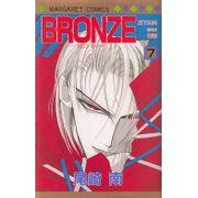 Bronze-Zetsuai-since-1989---07
