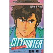 City-Hunter---02