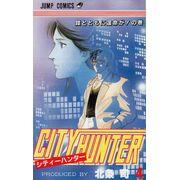 City-Hunter---04
