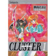 Cluster---12-World-Adventure-Story---1