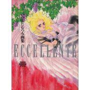 Eccellente----Mutsumi-Inomata-Art-Book