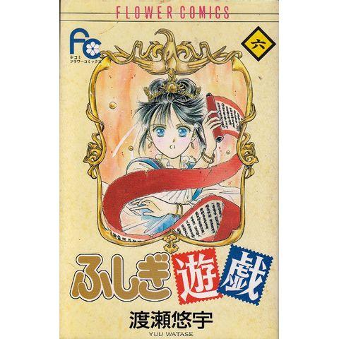 Fushigi-Yugi---06