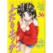 Futari-H---36