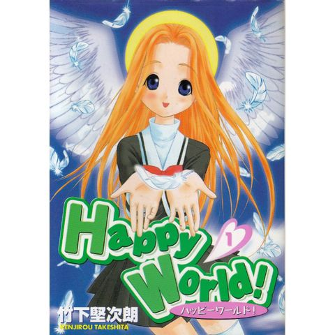 Happy-World---01