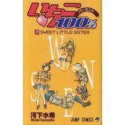 Ichigo-100----07