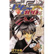 Ichigo-100----14